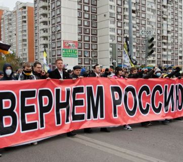 "The Russian March in Moscow. The sign says: ""Return Russia to Russians!"""