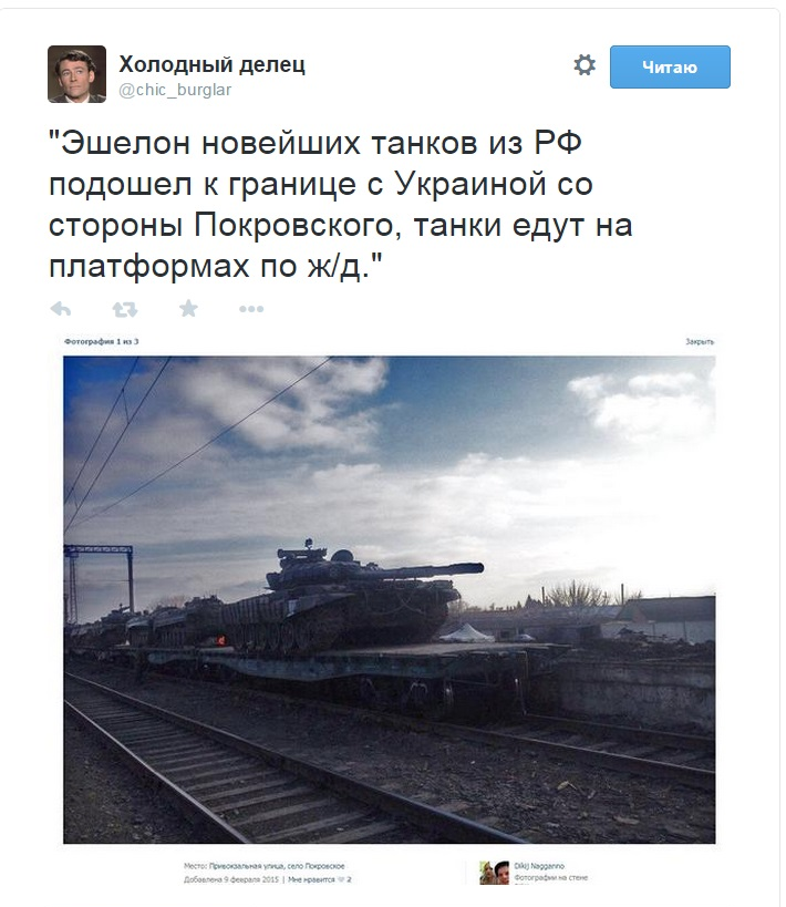 Train with Russian tanks near Ukrainian border