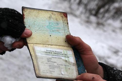 passports6