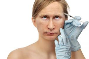 Putin and Botox (Russian Internet meme that circulated after Putin disappeared from the public sight for 10 days in March 2015)