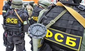 "Russian Federal Security Service ""FSB"" (Image: http://nr2.com.ua)"