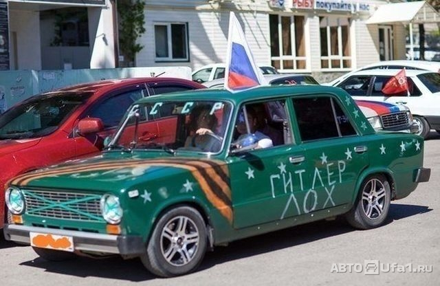 """The Victory Day in Russia: """"Hitler - an Idiot"""""""