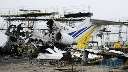 Devastation at Donetsk airport after the military aggression in the Donbas, Ukraine (Image: LB.ua)