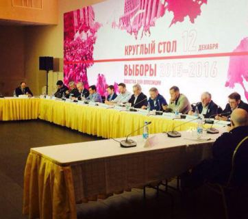 Roundtable on Opposition Agenda for 2015-2016 Elections