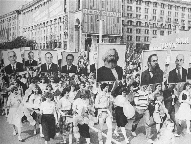 May 1 parade in 1986, Kyiv