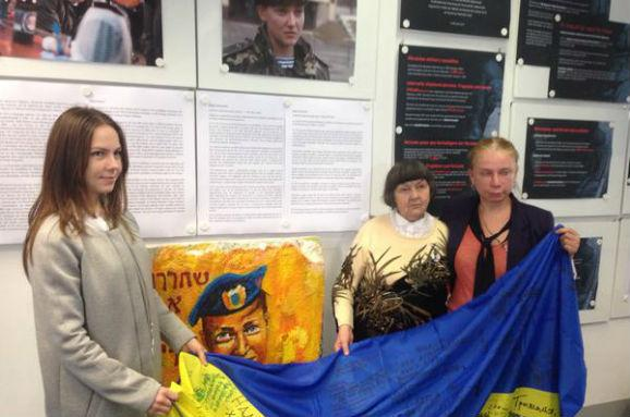 Vira and Mariya Savchenko at opening of exhibition devoted to Nadiya Savchenko in Berlin