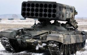 "A Russian TOS-1 ""Buratino"" system destroyed by the Ukrainian troops during the defense of the Donetsk airport in February 2015. (Image: Ukraine MoD)"
