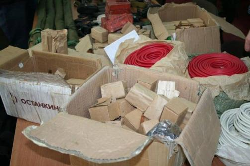 Explosives seized from the members of the arrested terrorist and spy group operating in Kharkiv, which was recruited and controlled by Russian military intelligence. (Image: SBU)