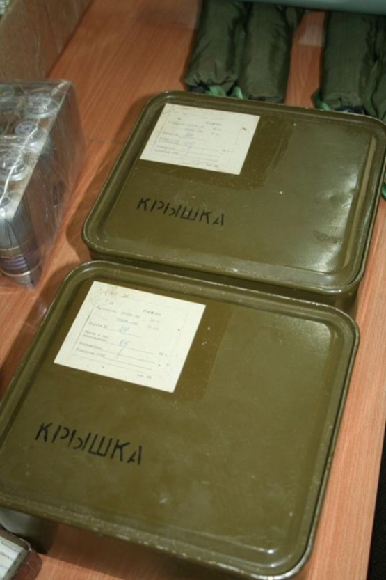 Ammunition seized from the members of the arrested terrorist and spy group operating in Kharkiv, which was recruited and controlled by Russian military intelligence. (Image: SBU)