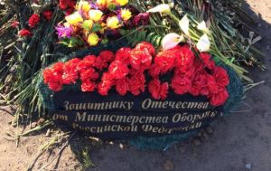 The grave of a Russian special operations soldier killed fighting in Ukraine (Image: RBC-Ukraine)