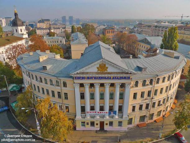 National Kyiv-Mohyla Academy