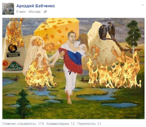 Putin carrying Russia through the flames away from a cheese (Image: social media)
