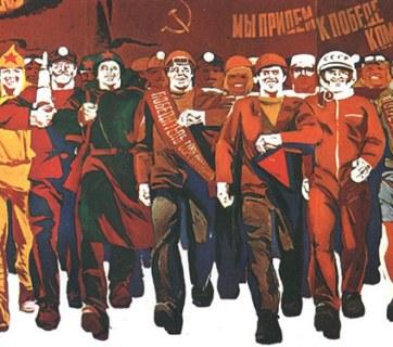"A Soviet propaganda poster. The Russian-language slogan on the left says: ""All power to the Soviets!"" The slogan on the right says: ""We will achieve victory of Communist labor!"""