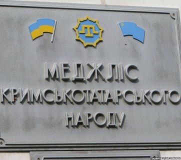 The Mejlis of the Crimean Tatar People