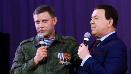 "DNR's ""Dear Leader"", seen here with Russian MP/singer/Russian mafia's best friend Iosif Kobzon"