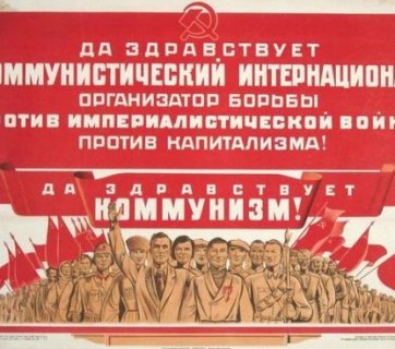An old Soviet poster hailing the Communist International (Comintern) created by Lenin in 1919. The Comintern provided Moscow a cover to create and operate a network of Soviet spies and agents of influence across the world.