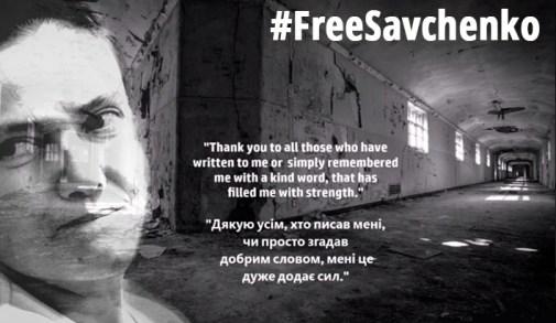 "Nadiya Savchenko #FreeSavchenko ""Thank you"""