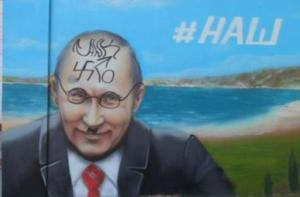 Russian propaganda posters in Crimea are getting defaced with graffiti representing how the Crimeans view Putin and his occupation of their land. October 2015 (Image: Social media)