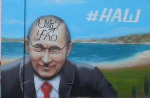 """Russian propaganda murals in Crimea are getting defaced with graffiti reflecting the Crimeans' real feelings toward Putin and his occupation of their land, which are very different from the supposed results of the fake """"referendum"""" conducted by the Russian occupation force. (Photo: social media, October 2015)"""