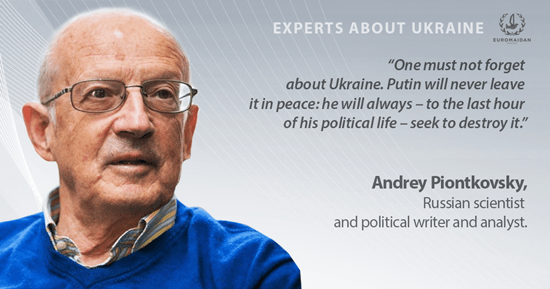 Andrey Piontkovsky quote