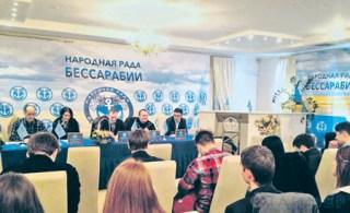 "A meeting of the ""Bessarabian peoples Rada"""