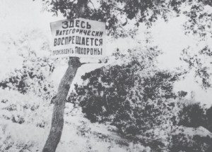 "The Soviet government sign in the outskirts of Kharkiv says in Russian: ""Burying corpses is prohibited here categorically!"" The Holodomor in Ukraine, 1933. (Image: fundholodomors.org.ua)"