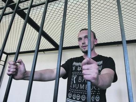 Denis Polishchuk