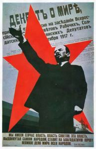 """This old Soviet poster with Lenin has the Bolshevik's """"The Decree on Peace"""" as the background"""