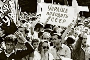 "A sign ""Ukraine is leaving the USSR"" at the rally in support of the nation's independence next to Ukraine's Verkhovna Rada in Kyiv on August 24, 1991."