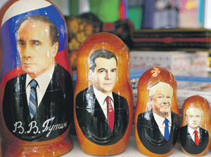 Russian matryoshka nesting dolls with images of Putin, Medvedev, Yeltsin, and Gorbachev (Image: ng.ru)