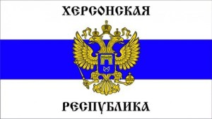 "Pictures of flags like this circulate on Russian propaganda websites and Russian social media. There is no Russian propaganda project ""The People's Republic of Kherson."" Not yet."
