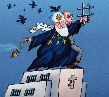 """This political cartoon by an anonymous Russian artist accurately represents Russia of Putin's rule. It is a post-communist """"prison of nations"""" which replaced the cult of the Party with the cult of Putin and uses the Russian Orthodox church as a major propaganda and manipulation tool and a convenient cover for Russian spy services abroad."""