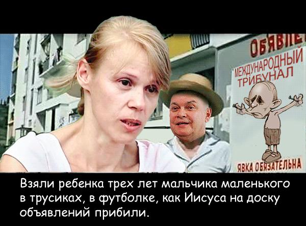 meme crucified boy russia propaganda ukraine