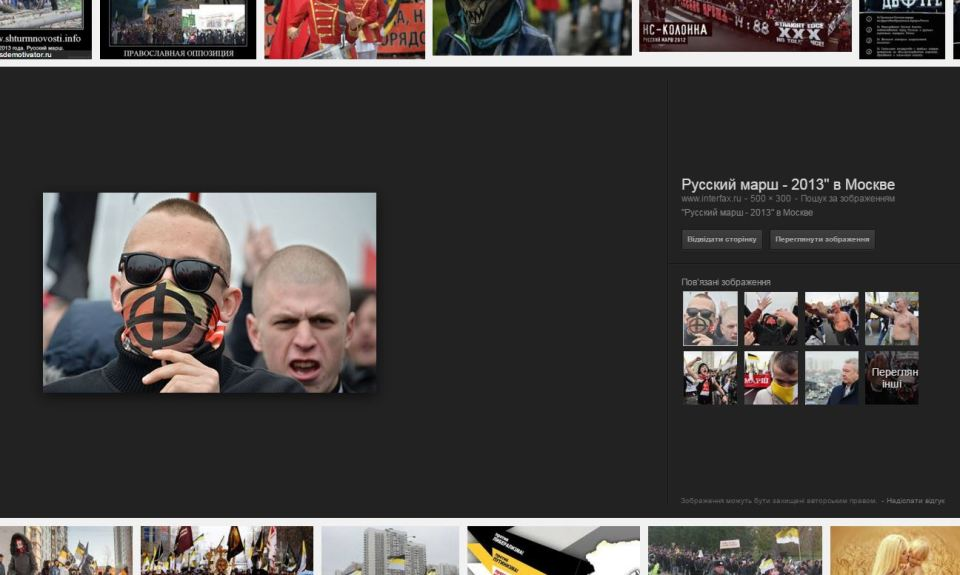 Among the first photographs that Google's Search Engine locates when searching for Russian march 2013 is this man with this scarf covering his face