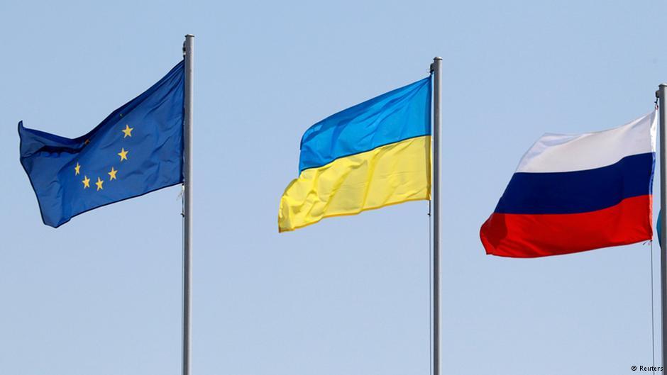 Ukraine Russia European Union flag