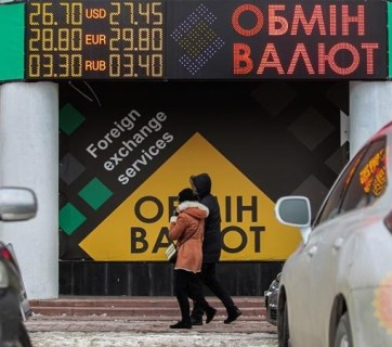According the National Bank of Ukraine's exchange rate for February 5, 2016, the US dollar rose by 20 kopecks to 25.89 hryvnias setting an anti-record. At over-the-counter exchanges, it's even more expensive. The Ukrainian state budget for 2016 was planned with dollar exchange rate of 24.1 hryvnias, raising to 24.4 by year end. Unfortunately, the reality proved to be worse than the expectations.