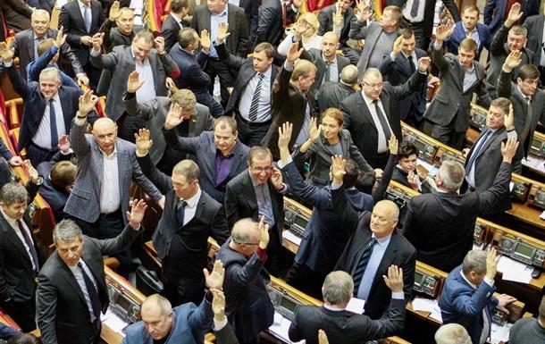 dictatorship laws Ukraine Rada