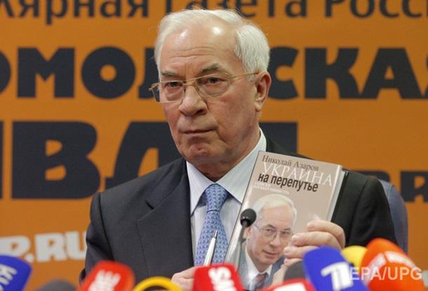 Azarov Moscow book Ukraine