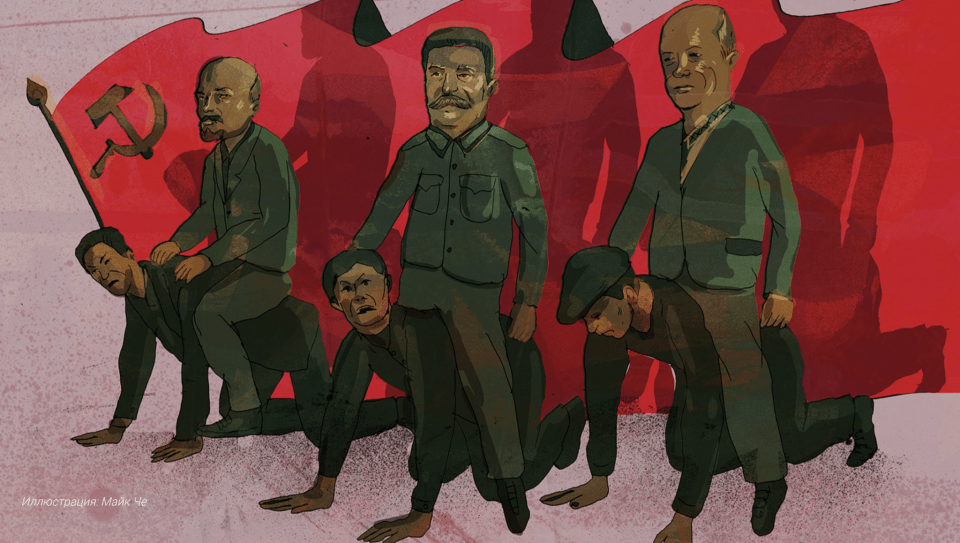 Lenin, Stalin, Khrushchev riding slaves