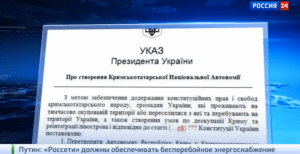 Fake document about Kherson shown on Russian national TV.