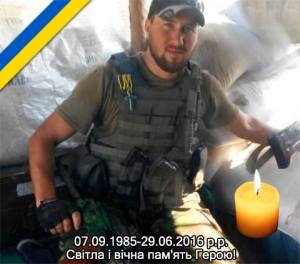 Anatoly Koval, junior sergeant in the 25th battalion Kyivska Rus, born 1985, native of Stari Bezradychi, Obukhov district, Kyiv Oblast. Anatoly leaves a wife and seven-year son who suffers from asthma.