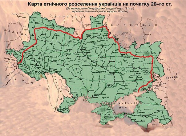 The Early 20th Century Map of Ethnic Ukrainian Settlement (Based on 1914 materials of St. Petersburg Science Academy. The red line marks Ukraine's modern state borders).