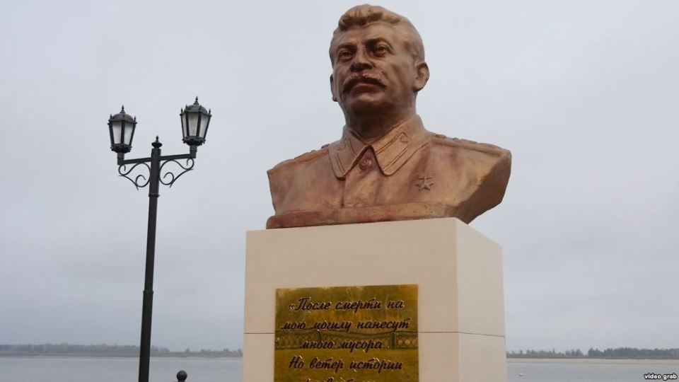 Bust of Joseph Stalin in Surgut