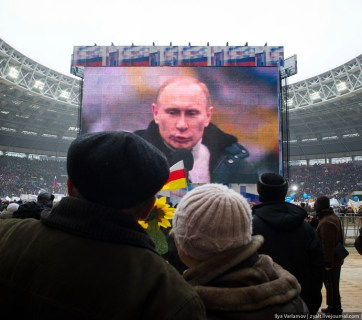 Putin's speech at the Luzhniki stadium in Moscow in February 2012, almost exactly two years before he commanded the Russian military to start the annexation of the Ukrainian peninsula of Crimea. (Image: Ilya Varlamov)