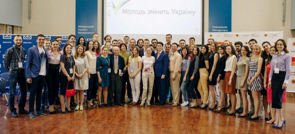 Bohdan Hawrylyshyn Foundation Conference, June 4, 2016, Kyiv