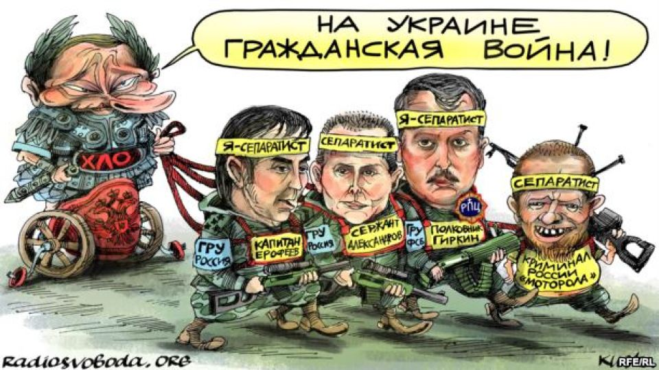 "Political caricature by Oleksiy Kustovsky : Putin as Emperor Kh**lo on a cart drawn by the fake ""separatist"" leaders he sent to fight in Ukraine: GRU Captain Erofeev, GRU Sergeant Aleksandrov, FSB Colonel Girkin and bandit (and suspected FSB agent) Motorola"