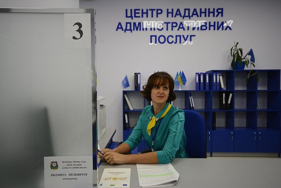 Photo: decentralization.gov.ua