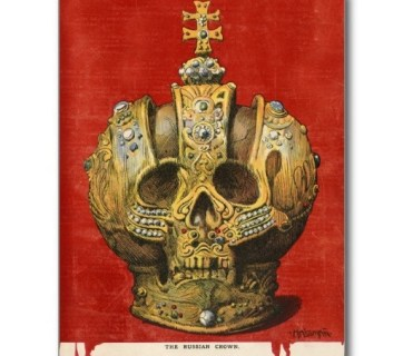 The crown of the Russian Empire (political cartoon)