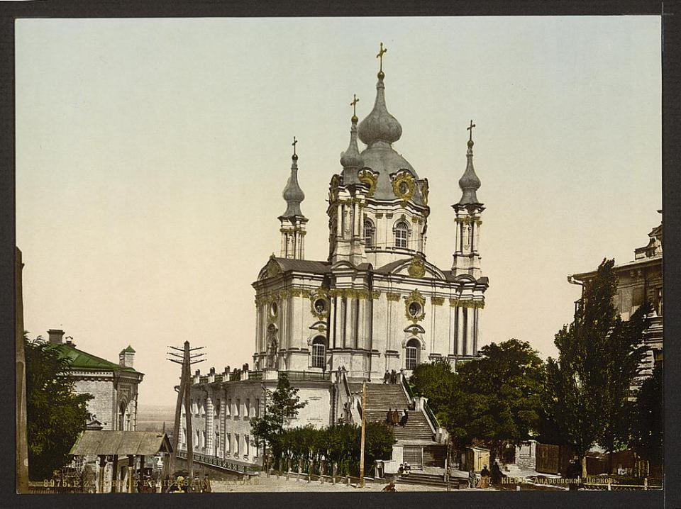 St. Andrew Church in Kyiv, Ukraine circa 1890-1900. Image: Detroit Publishing Company via the Library of Congress