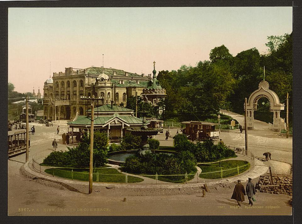 The Commercial Club in Kyiv, Ukraine circa 1890-1900. Image: Detroit Publishing Company via the Library of Congress